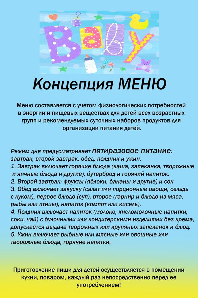 http://656079.nethouse.ru/static/img/0000/0002/6678/26678414.2y8c8hu870.900x1000
